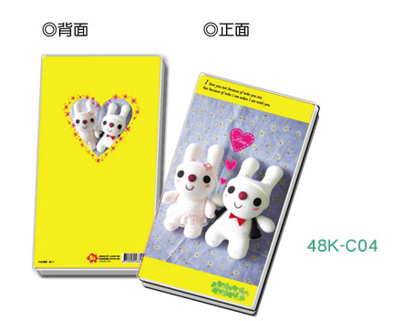 2010 48k-c04 貓小P襪娃娃封面日誌  新人小兔娃