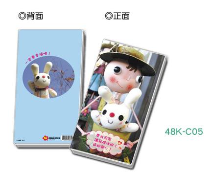 2010 48k-c05 貓小P襪娃娃封面日誌  淘氣米小兔