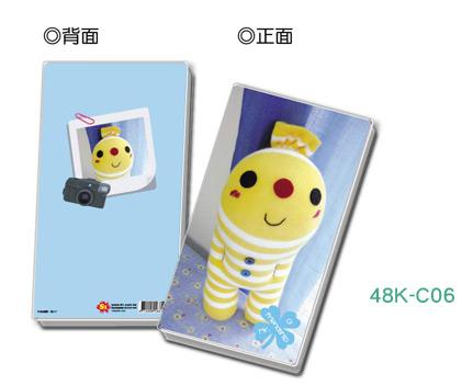 2010 48k-c06 貓小P襪娃娃封面日誌  Mr.Q