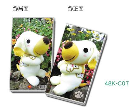 2010 48k-c07 貓小P襪娃娃封面日誌  大頭狗