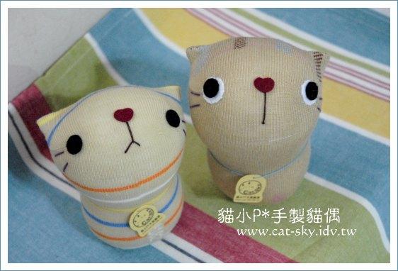 sophie訂製的兩隻呆呆貓 它們即將到青島去陪伴蘇菲菲.