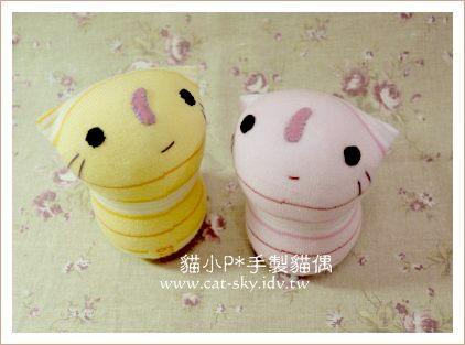 黃色阿鼻與粉紅彎彎