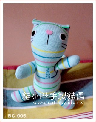 襪子貓-阿綠