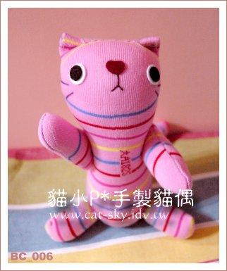 襪子貓-小桃