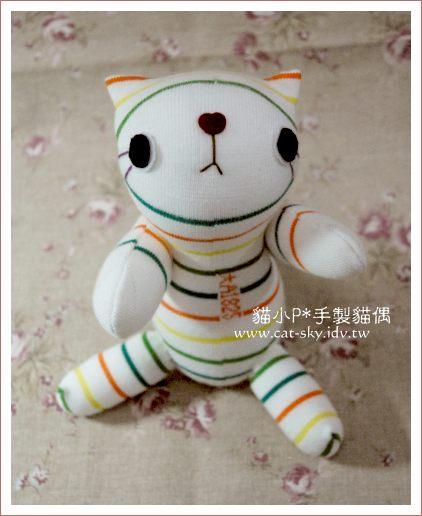 happycococat小白