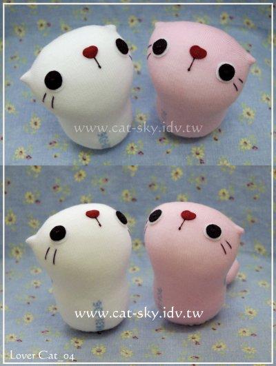 呆呆貓系列-粉嫩版情侶貓娃娃lovercat_04