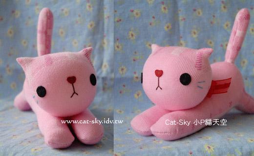 papacat-趴趴貓-粉紅貓