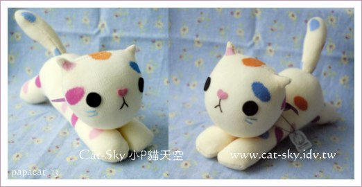 貓小P手製貓偶-趴趴貓-糖果