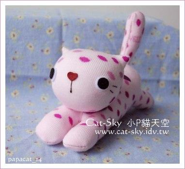貓小P手製貓偶-趴趴貓-粉紅小點點
