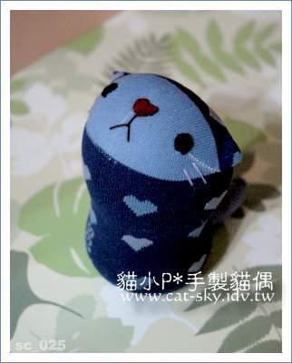 呆呆貓-藍莓