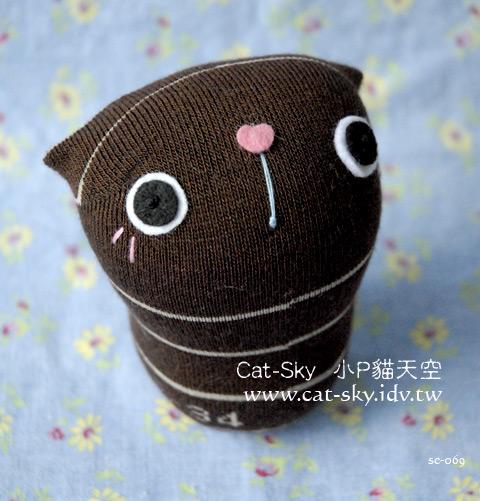 呆呆貓-條紋巧克力