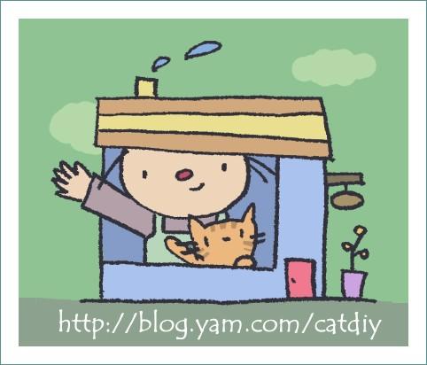 http://blog.yam.com/catdiy  貓小P的創意手作魔法屋