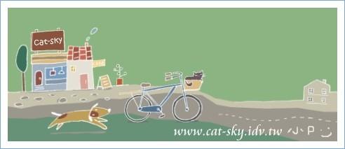 腳踏車 小貓小狗  咖啡屋