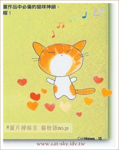 可愛大頭貓-圓圓