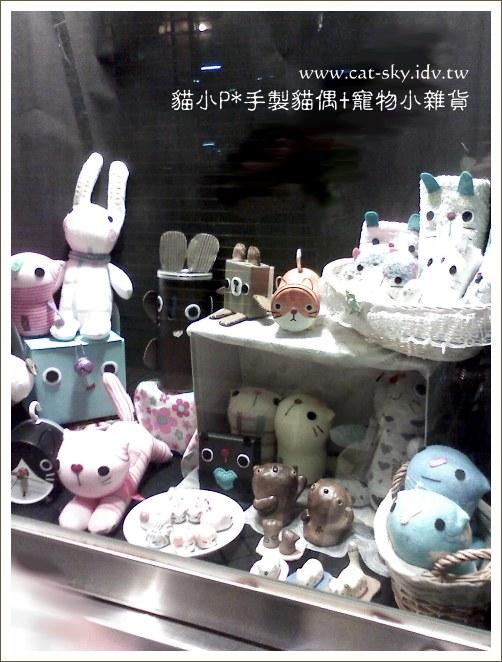 貓小P手製貓偶雜貨的小小櫥窗展-都是小P的手創雜貨喔!