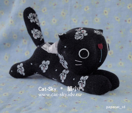 趴趴貓-黑花花