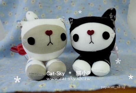 趴趴貓-黑臉白貓與白臉黑貓