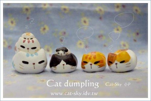 2007年最新版貓餃子