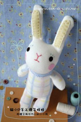 貓小P的手工襪子娃娃-裝可愛小兔兔明信片