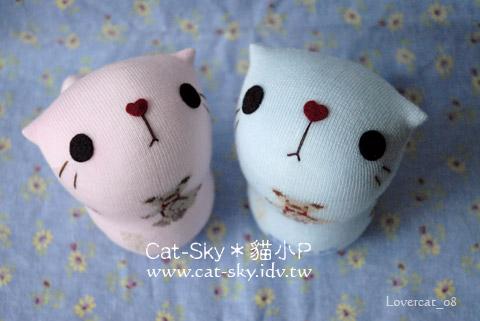 情侶貓lovercat_008