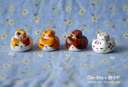 貓餃子-親子疊疊貓
