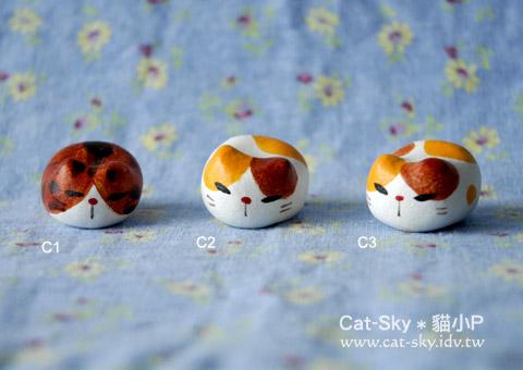 貓餃子- 紅虎斑貓   三花貓