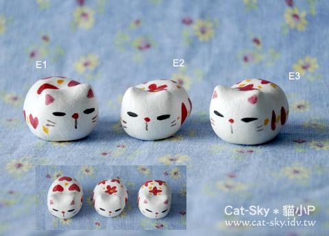 貓餃子-愛心貓  花朵貓