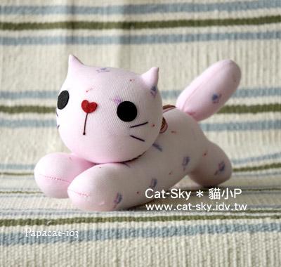 趴趴貓 - 粉紅薰衣草