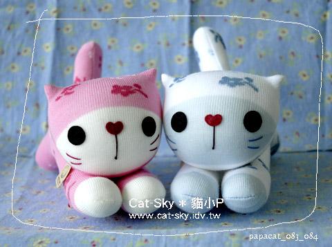 情侶趴趴貓-粉紅花和粉藍花