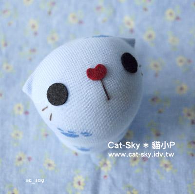 lovelycat呆呆貓-粉藍-小腳印-Y