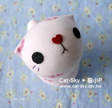 lovelycat呆呆貓-粉紅-小草-X