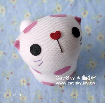 lovelycat呆呆貓-粉紅-圈圈(Y)