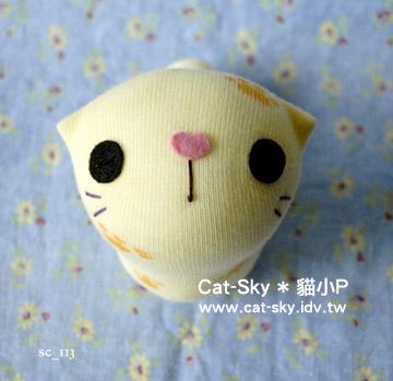 lovelycat呆呆貓-粉黃-粉紅鼻小腳印