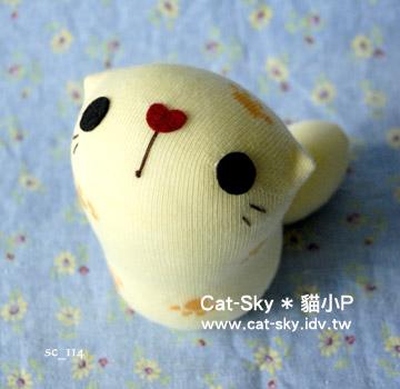 lovelycat呆呆貓-粉黃-紅鼻子小腳印