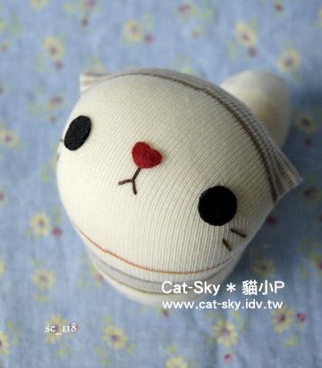 lovelycat呆呆貓-豆漿