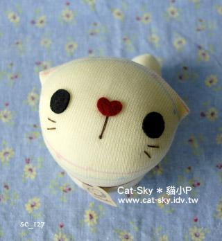 cat-sky 呆呆貓 -粉紅條紋 Y