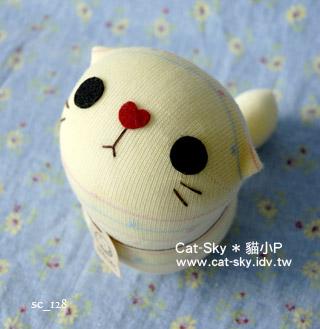 cat-sky呆呆貓-粉黃條紋X