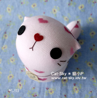 cat-sky呆呆貓-粉紅愛心