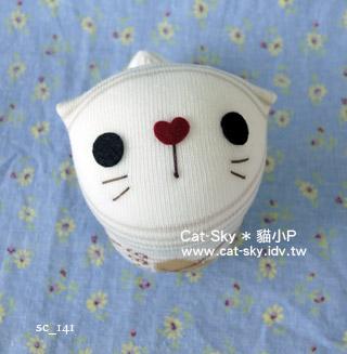 cat-sky 呆呆貓 - 白 土黃色條紋