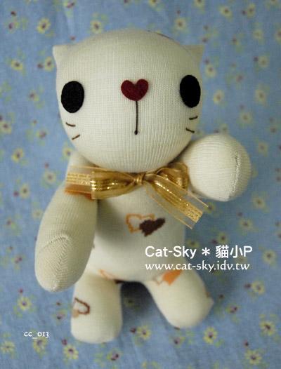 catsky- 元氣貓 奶茶