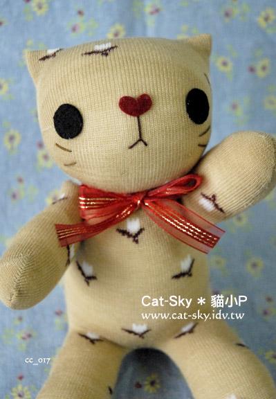 catsky- 元氣貓- 花生醬