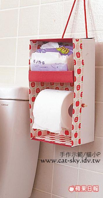 貓小P的鞋盒改造-捲統衛生紙盒掛