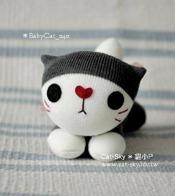 Babycat 黑白小趴貓 X- nini