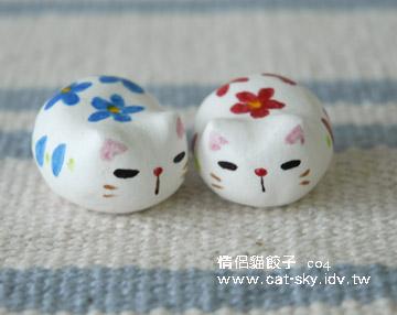限量手工情侶貓餃子-c04-小花情侶貓餃子