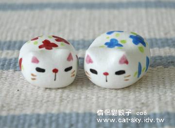 限量手工情侶貓餃子-c06-小草情侶貓餃子