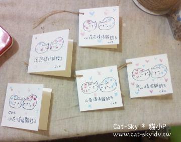 貓小P手繪情侶貓餃子卡片