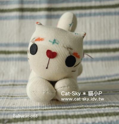 Babycat 小趴貓 -奶茶小花