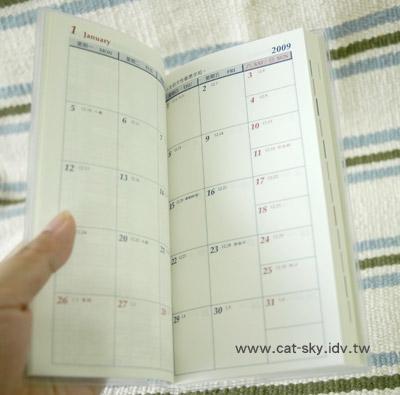日誌內頁- 月記事