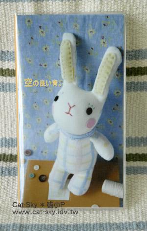 貓小P的襪娃娃-裝可愛的Bunny小兔