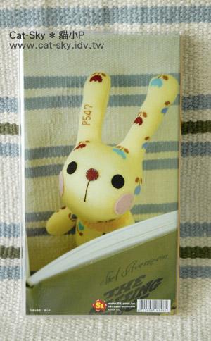 背面也是襪娃娃-愛看書的呆呆小兔子花花